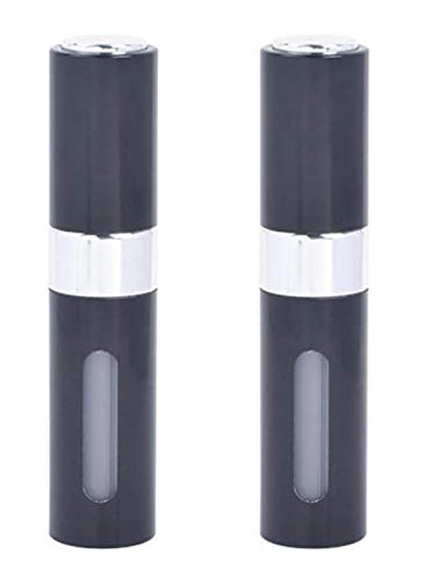 怒るコンパクト主流アクアミー ワンタッチ 補充 アトマイザー クイック 詰め替え 携帯 香水 スプレー 8ml (2個組, ブラック)