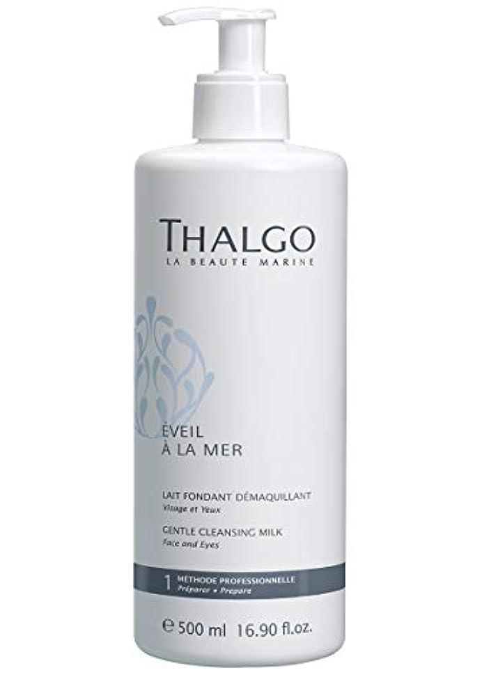 地雷原パフ付与タルゴ Eveil A La Mer Gentle Cleansing Milk (Face & Eyes) - For All Skin Types, Even Sensitive Skin (Salon Size)...