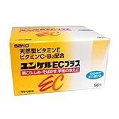 phiten(ファイテン) 純金ピンクのおいしい水 1ケース(24本)