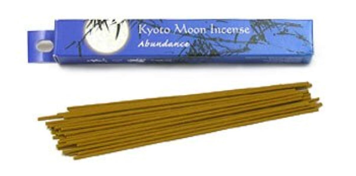 木材面積落ち着いてShoyeido's Kyoto Moon