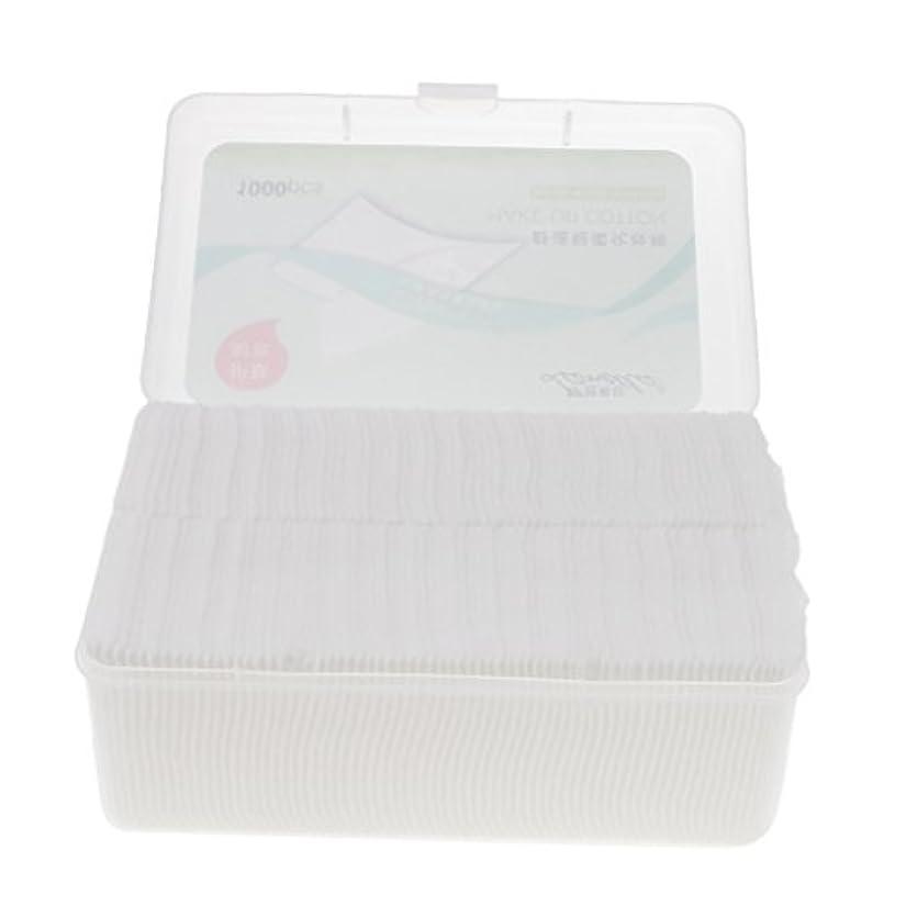 属する間違いなく計画Toygogo メイクリムーバー 化粧品パフ コットンパッド 綿パッド ソフト 旅行用品 携帯便利 約1000枚入り