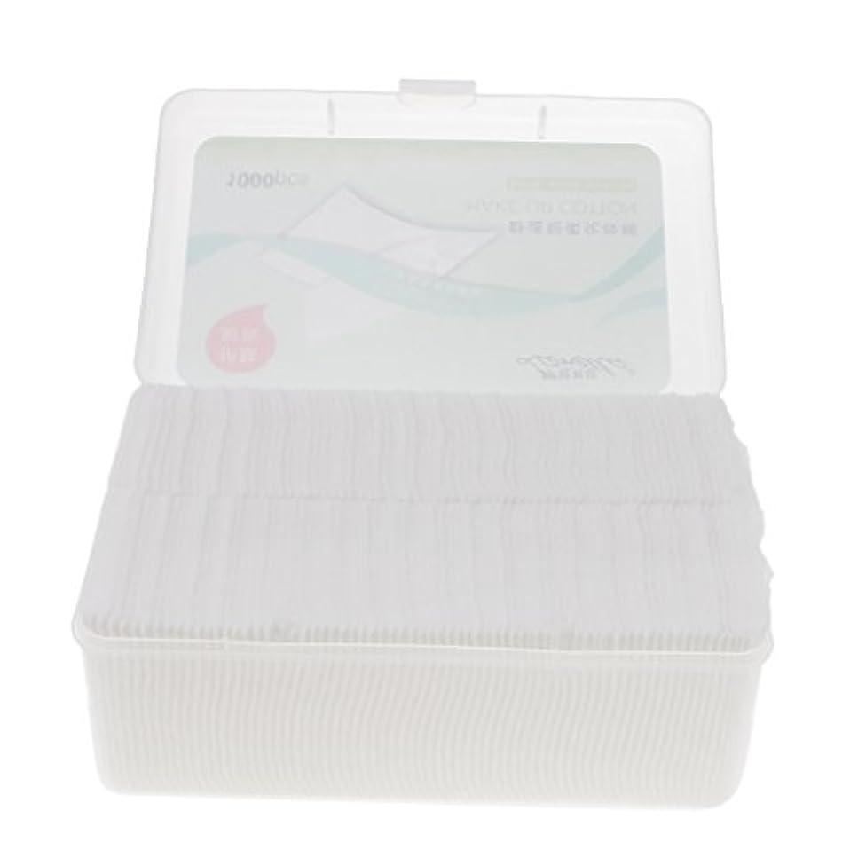 時折ヘア悲惨Toygogo メイクリムーバー 化粧品パフ コットンパッド 綿パッド ソフト 旅行用品 携帯便利 約1000枚入り