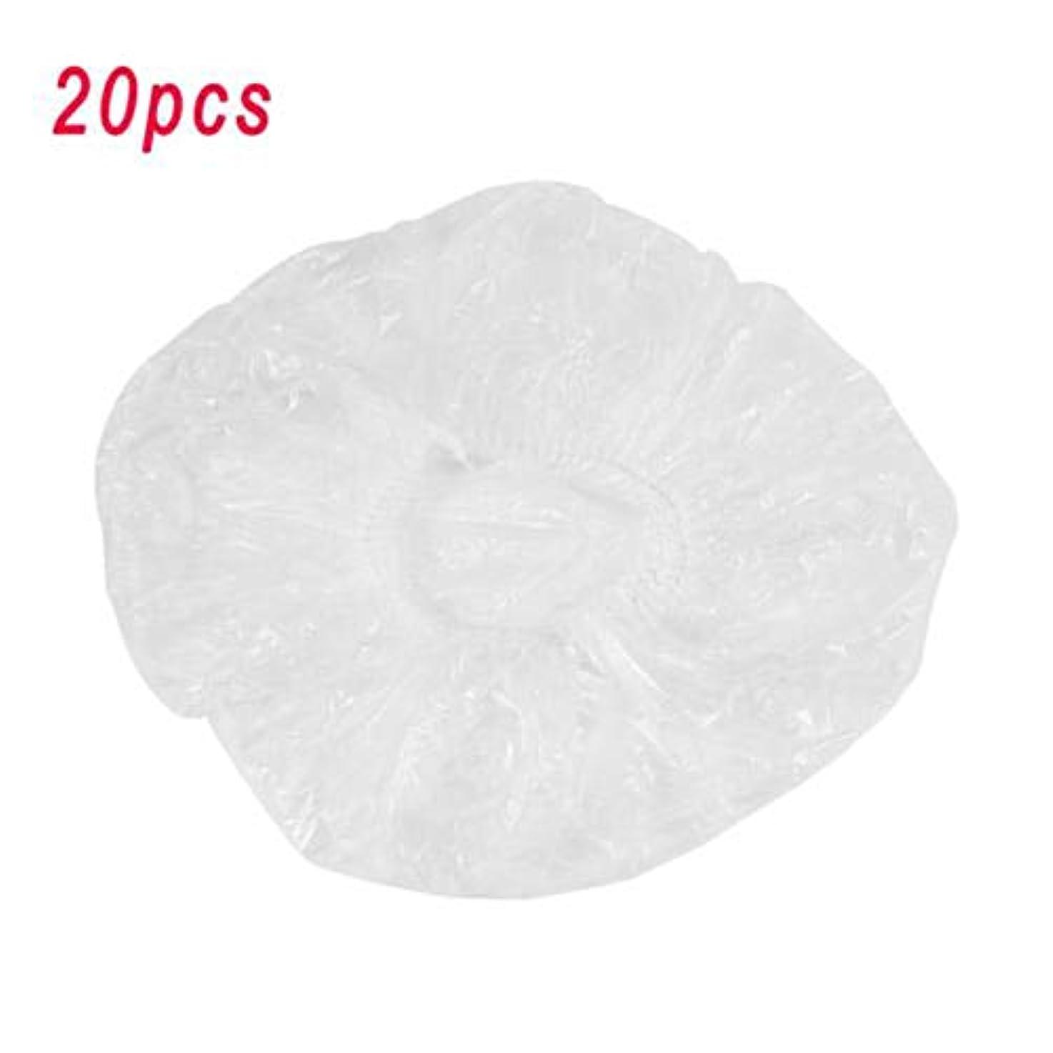 土砂降り印刷する地域使い捨てシャワーキャップ 20枚セット 化粧帽 髪を染める 透明 油煙を防ぐ 浴用帽子