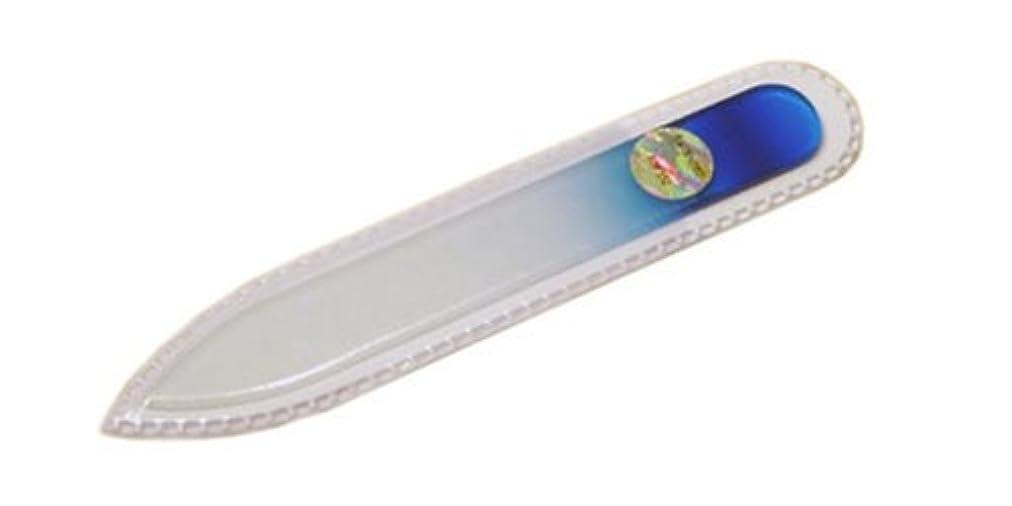 王族ビーズ路面電車ブラジェク ガラス爪やすり 90mm 両面タイプ(ブルーグラデーション #02)