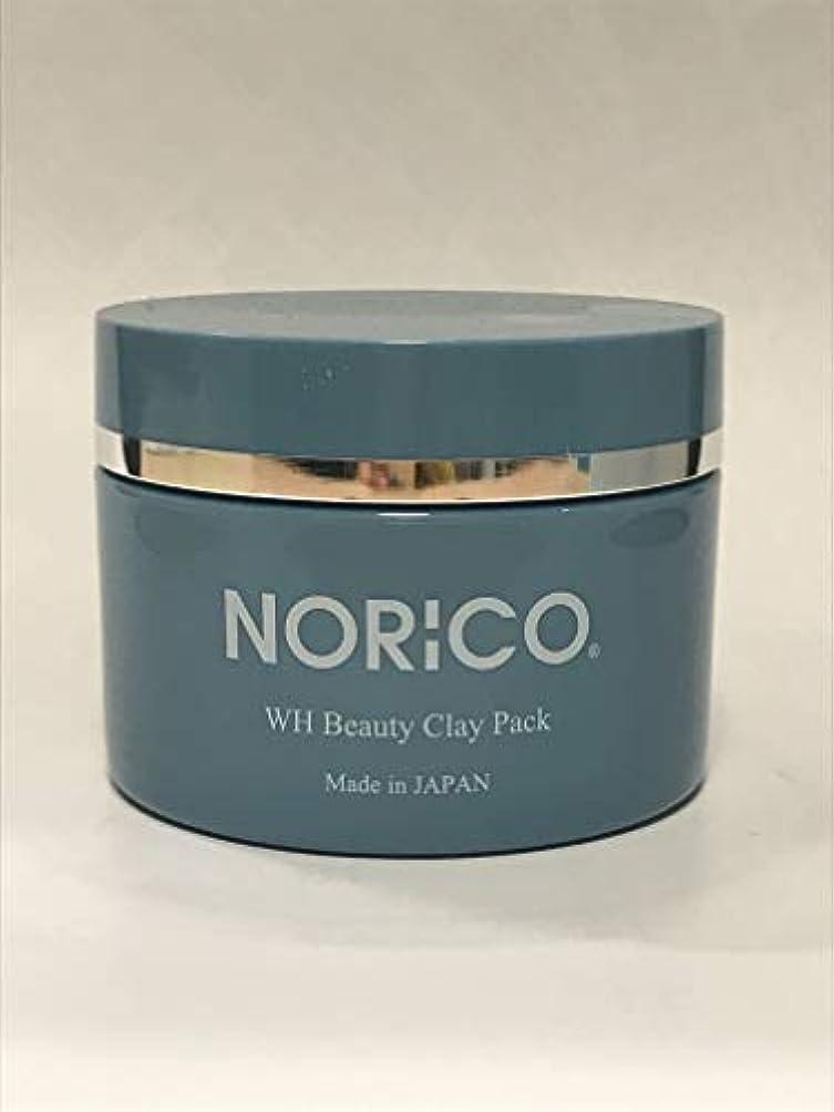 形壊す毒NORICO WH Beauty Clay Pack