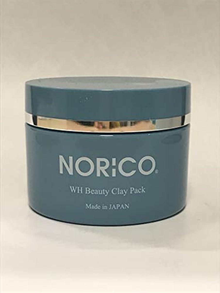 集中的な極めてパノラマNORICO WH Beauty Clay Pack