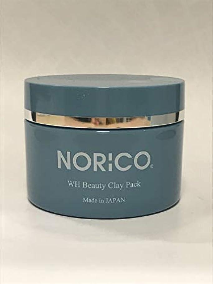 製造業ハイライト黒板NORICO WH Beauty Clay Pack