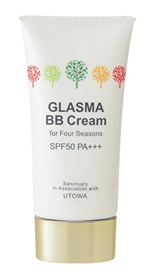 必要期間行為グラスマ BBクリーム 01