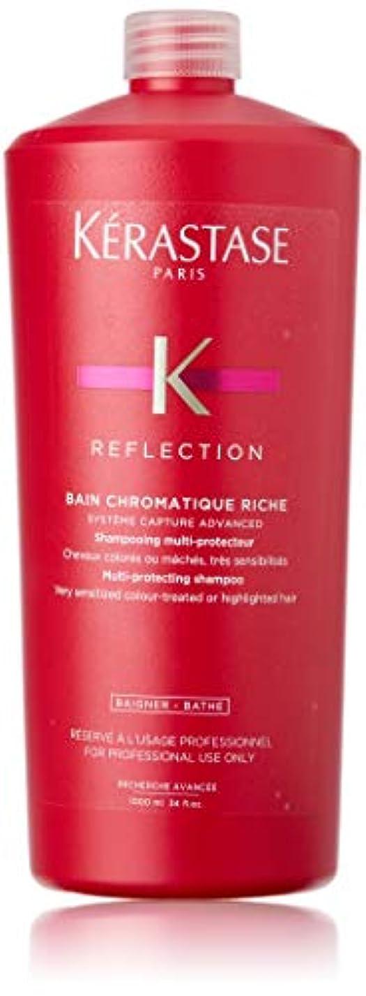 禁じるキャッチ無力ケラスターゼ Reflection Bain Chromatique Riche Multi-Protecting Shampoo (Very Sensitized Colour-Treated or Highlighted...