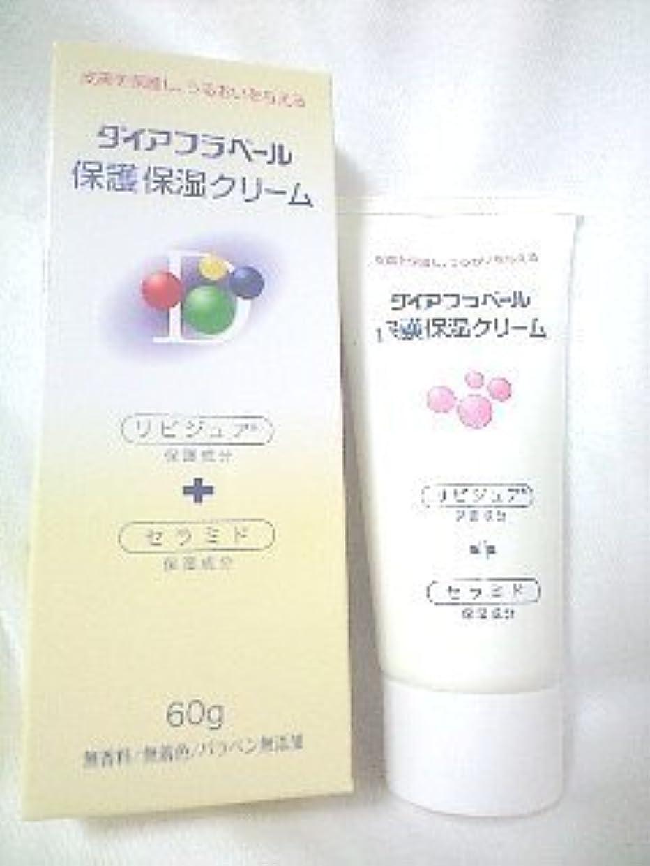 疫病乏しい応援するダイアフラベール 保護保湿クリームクリーム 60g×(10セット)