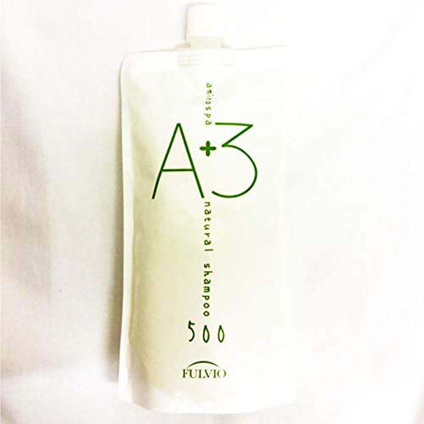 ワークショップ栄養と組むアミノスパA+3シャンプー 詰め替え 500ml