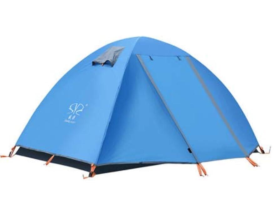 霧黒くするアライアンスSun-happyyaa 屋外超軽量2人プロ防風防水日焼け止めキャンプテントダブルアルミポールPU2500釣り/ハイキング/キャンプ 購入へようこそ (Color : ブルー)
