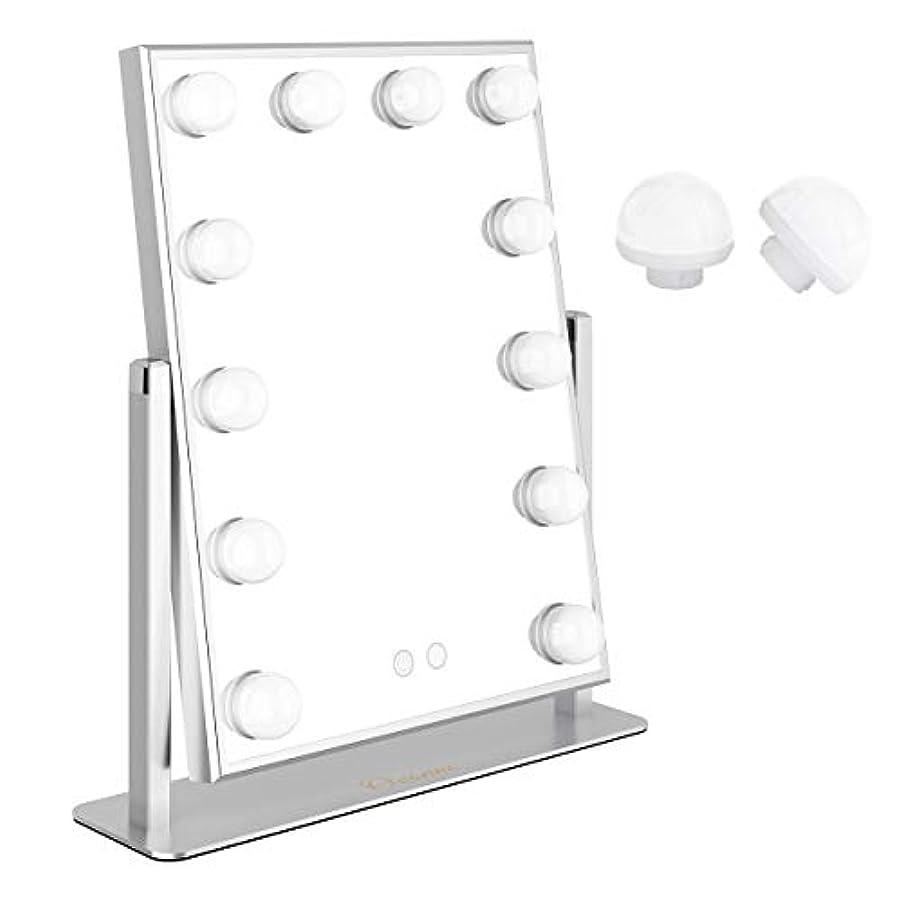 Ovonniハリウッドミラーメイクアップミラープロ用女優ミラー led化粧鏡 二つの色温度明るさ調節可能12個+2個LED電球付き電球交換可能 360度回転USB給電