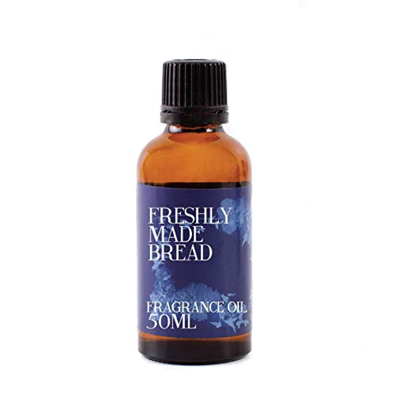 模倣欲しいです平らなMystic Moments | Freshly Made Bread Fragrance Oil - 50ml