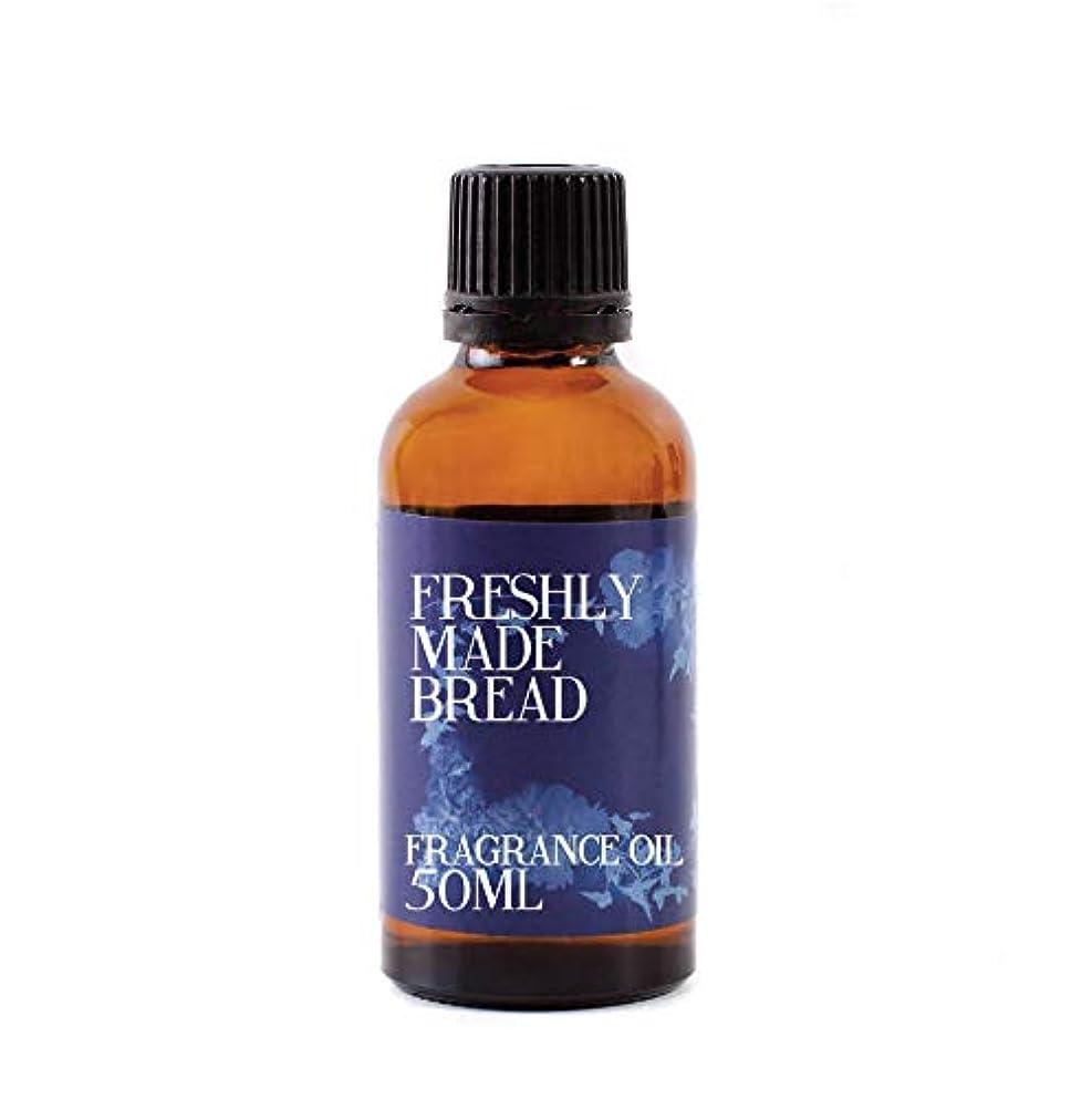 出撃者硬化する磁気Mystic Moments | Freshly Made Bread Fragrance Oil - 50ml
