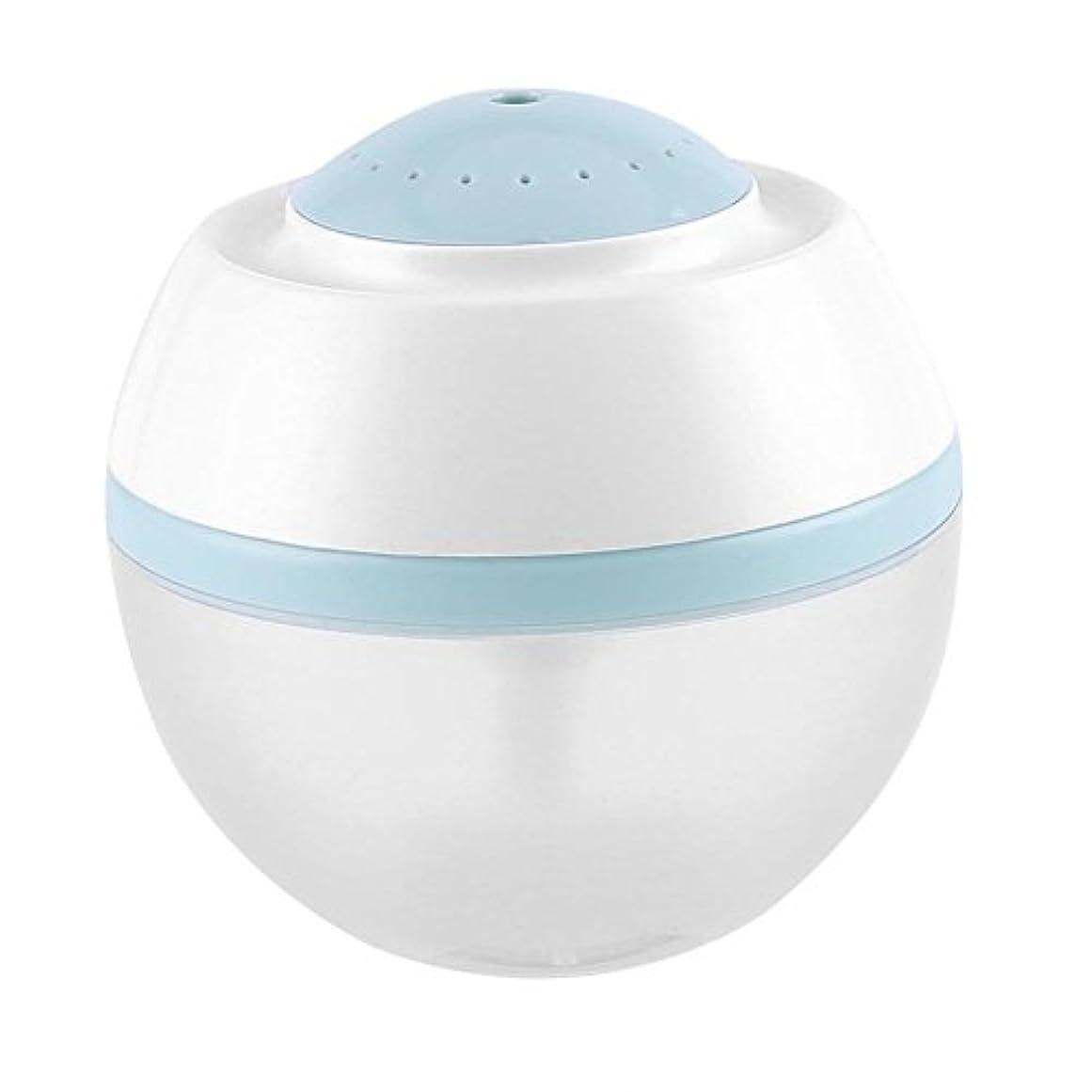 ネコ小康火山超音波クールミスト加湿器、500ml空気清浄器気化器ディフューザー7色LED付きプレミアム加湿ユニット(青)