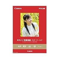 (業務用セット) キャノン(Canon) 写真用紙・光沢 ゴールド A4 1箱(50枚) 【×2セット】 ds-1644864