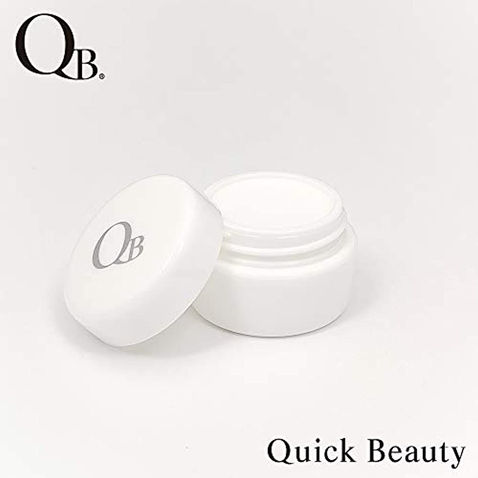 必要としている中庭幸福QB薬用デオドラントクリーム (クリーム 6g)
