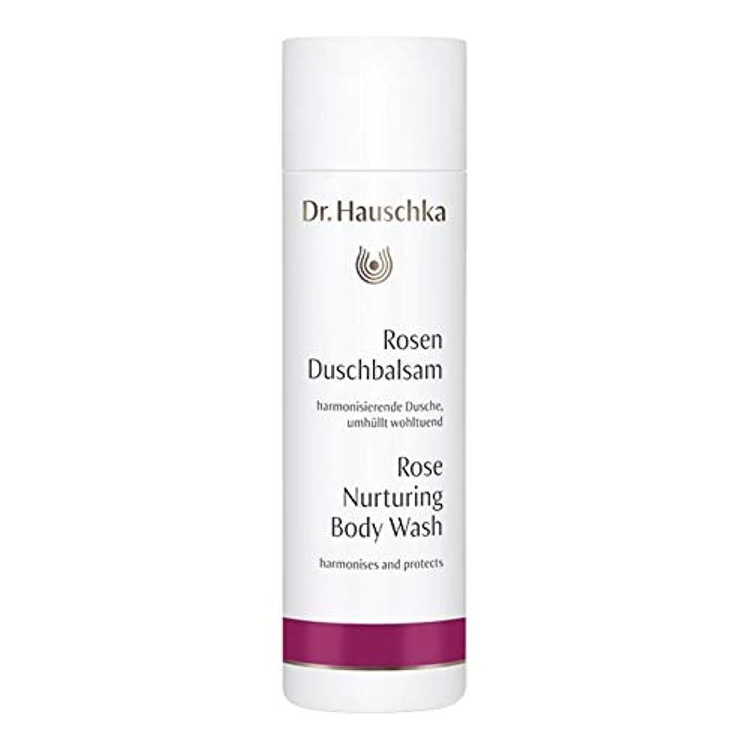 風景乳製品ガソリン[Dr Hauschka] Drハウシュカの育成は、ボディウォッシュ200ミリリットルをバラ - Dr Hauschka Nurturing Rose Body Wash 200ml [並行輸入品]