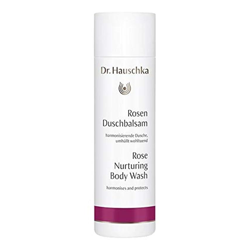 シニスウルル床を掃除する[Dr Hauschka] Drハウシュカの育成は、ボディウォッシュ200ミリリットルをバラ - Dr Hauschka Nurturing Rose Body Wash 200ml [並行輸入品]