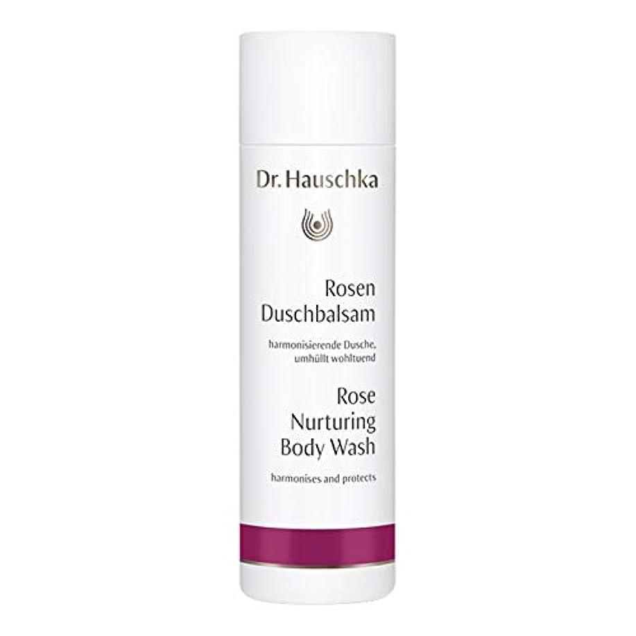 波成果推論[Dr Hauschka] Drハウシュカの育成は、ボディウォッシュ200ミリリットルをバラ - Dr Hauschka Nurturing Rose Body Wash 200ml [並行輸入品]