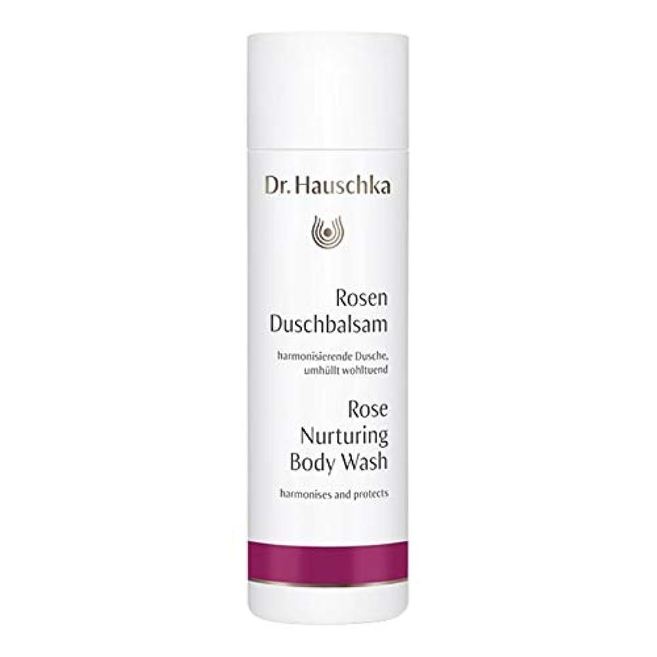 克服する物思いにふける石油[Dr Hauschka] Drハウシュカの育成は、ボディウォッシュ200ミリリットルをバラ - Dr Hauschka Nurturing Rose Body Wash 200ml [並行輸入品]