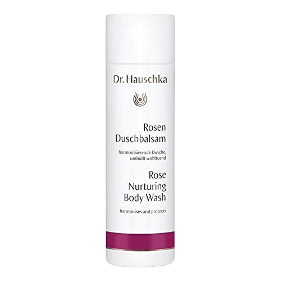 未払い静脈ゆり[Dr Hauschka] Drハウシュカの育成は、ボディウォッシュ200ミリリットルをバラ - Dr Hauschka Nurturing Rose Body Wash 200ml [並行輸入品]