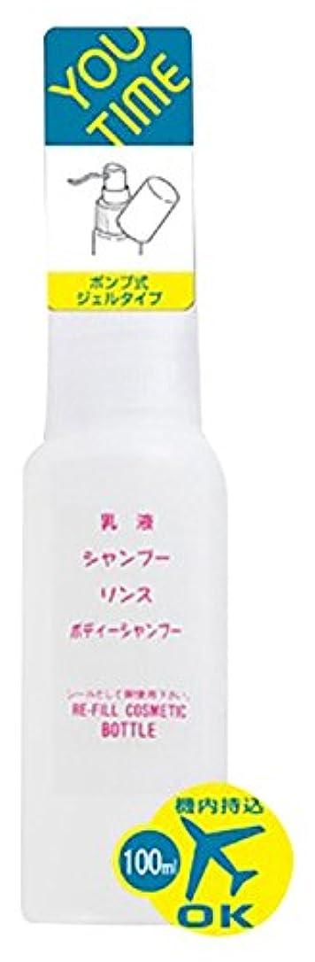 憧れ議会マスクユータイム(YOU TIME) ジェルポンプ 乳白色 100ml