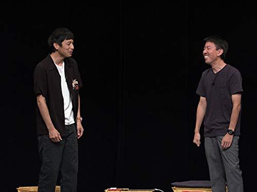 チュートリアルトークライブ「徳井と福田の、たいしたオチもない、トークライブのようなもの」(2016/6/18公演)