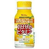 ハウスウェルネス PERFECT VITAMIN (パーフェクトビタミン) 1日分のビタミン グレープフルーツ味 190gボトル缶×30本入