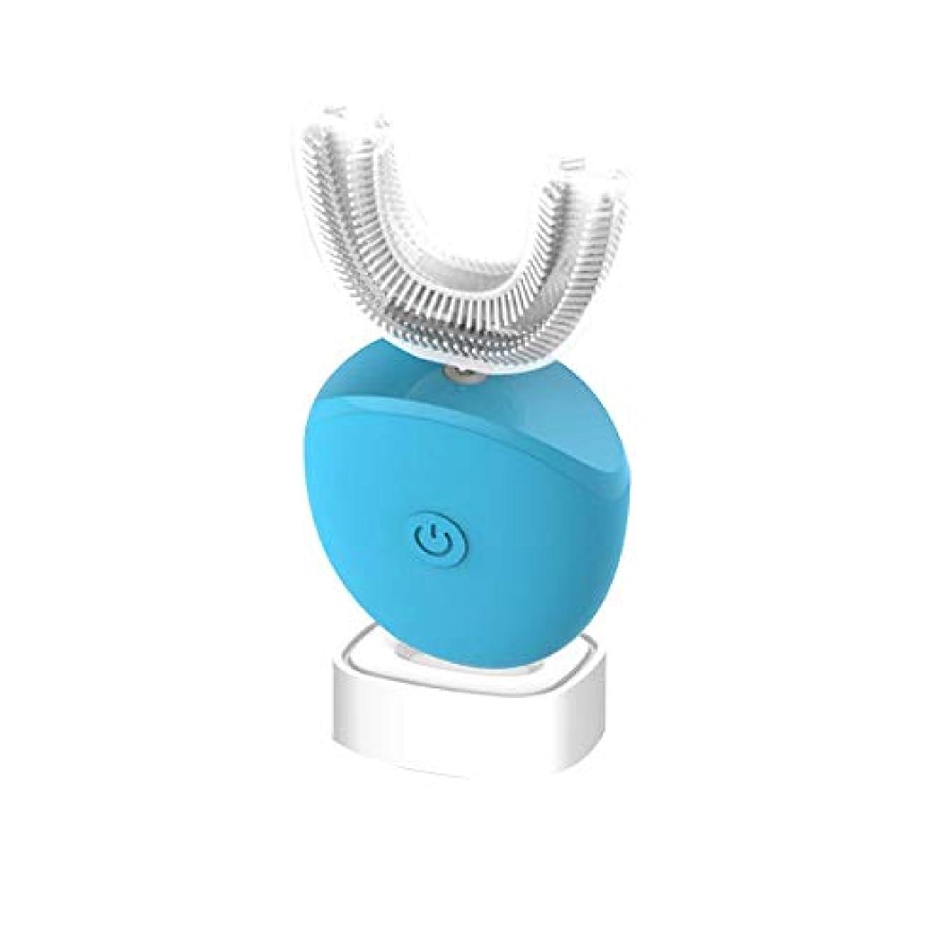 木材請願者重さフルオートマチック可変周波数電動歯ブラシ、自動360度U字型電動歯ブラシ、ワイヤレス充電IPX7防水自動歯ブラシ(大人用),Blue
