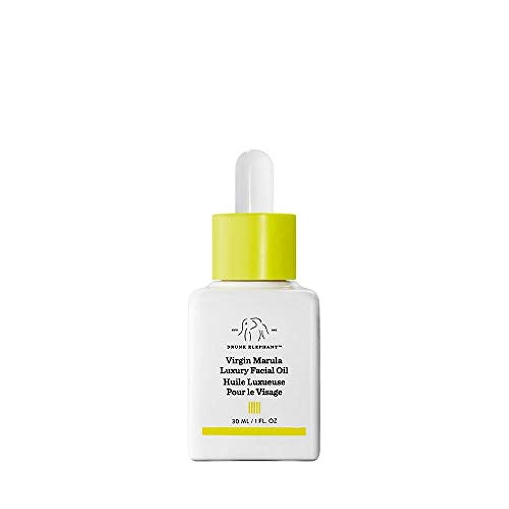 ガイド組立にじみ出るDRUNK ELEPHANT Virgin Marula Luxury Facial Oil 1 oz/ 30 ml ドランクエレファント バージンマルラ ラグジュアリー フェイシャルオイル1 oz/ 30 ml