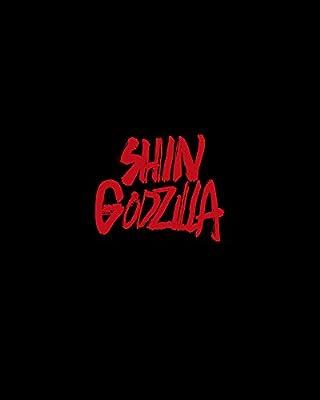 シン・ゴジラ Blu-ray特別版3枚組