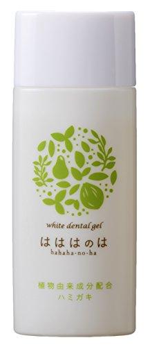 コハルト はははのは ホワイトニング ジェル 植物由来成分配合 歯みがき粉