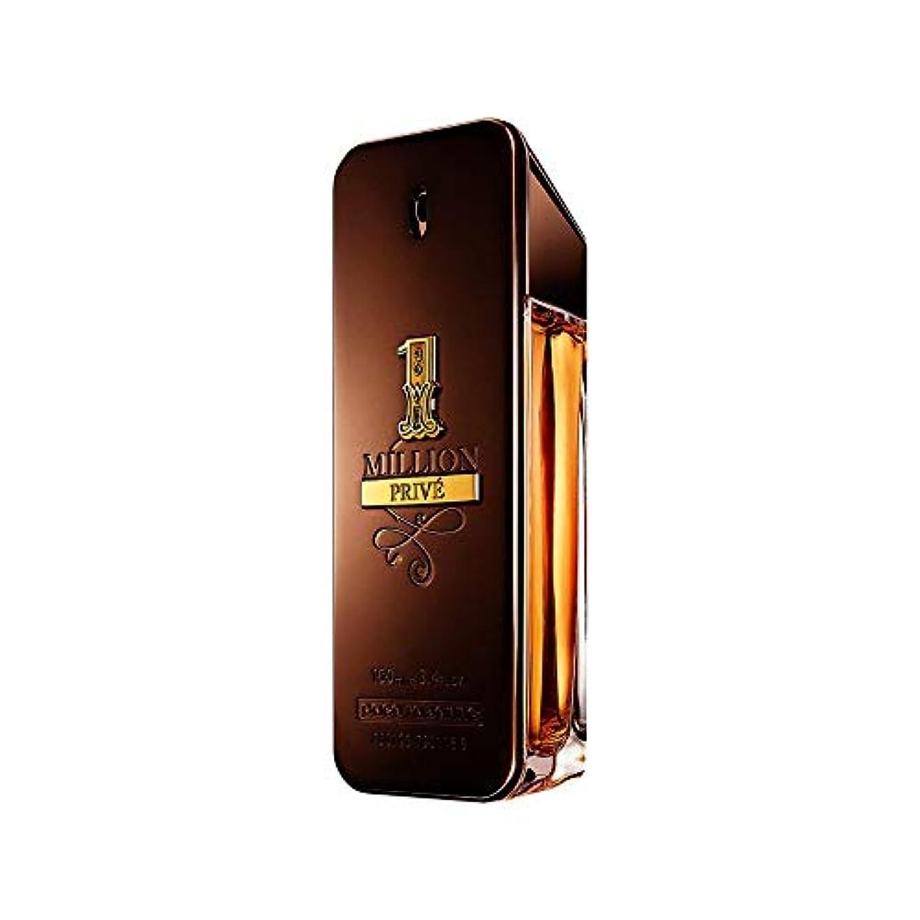 ドアミラー子供時代減衰Paco Rabanne 1 Million Prive (パコラバンヌ 1ミリオン プリべ) 3.4 oz (100ml) EDT Spray for Men