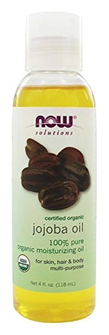 国籍抑制する蓄積するNOW Foods - Jojobaオイルは有機性を証明した - 4ポンド [並行輸入品]