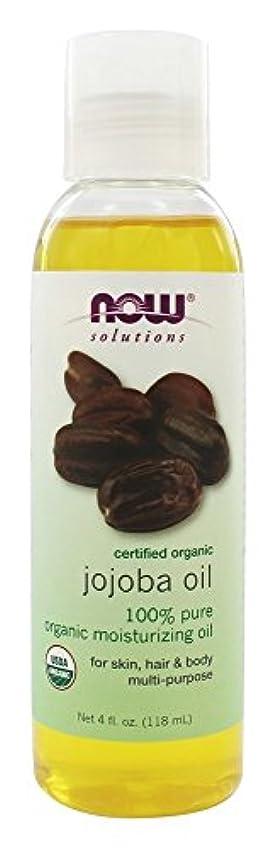 不道徳花国家NOW Foods - Jojobaオイルは有機性を証明した - 4ポンド [並行輸入品]