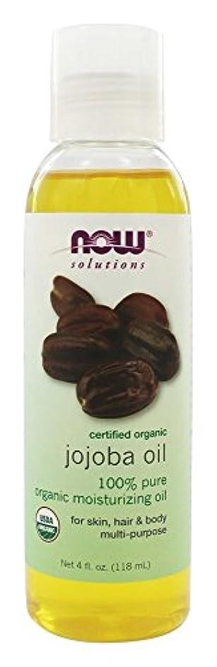 摂氏度対応他の場所NOW Foods - Jojobaオイルは有機性を証明した - 4ポンド [並行輸入品]