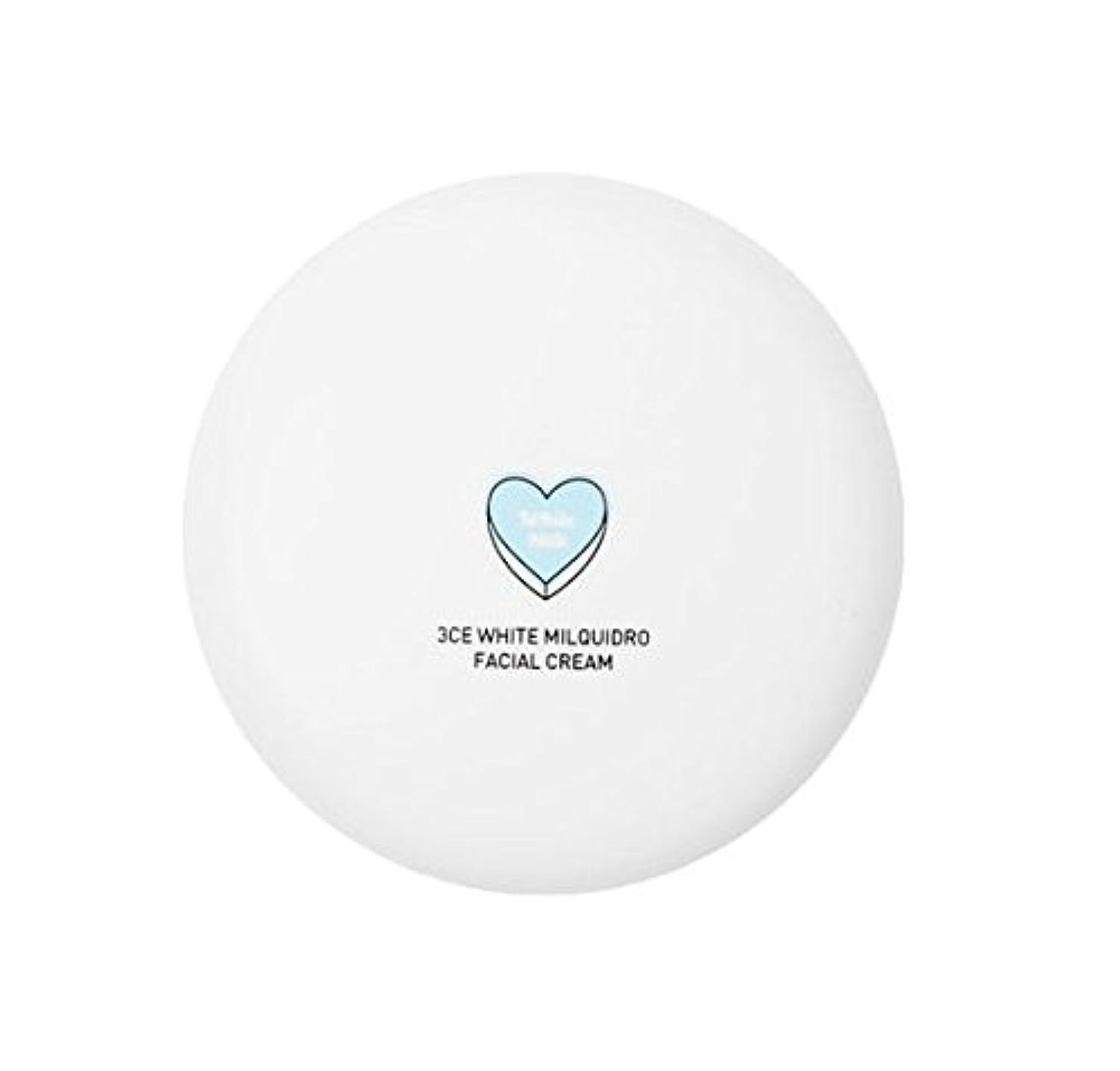 ホールモジュール五月3CE WHITE MILQUIDRO FACIAL CREAM 50ml / 3CE ホワイトミルクウィドローフェイシャルクリーム [並行輸入品]