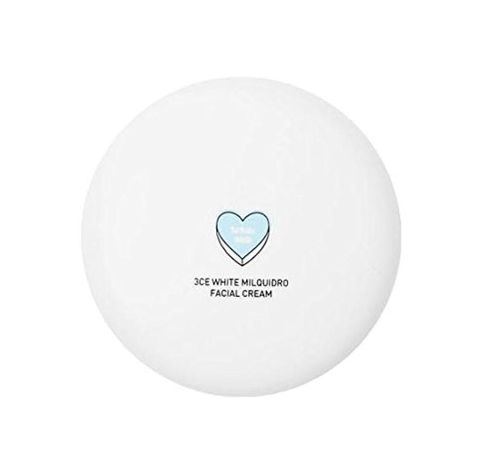 蛇行仕事同盟3CE WHITE MILQUIDRO FACIAL CREAM 50ml / 3CE ホワイトミルクウィドローフェイシャルクリーム [並行輸入品]