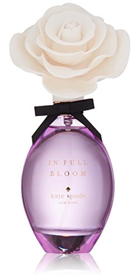 契約するテメリティロデオIn Full Bloom(イン フル ブルーム) 3.4 oz (100ml) EDP Spray by Kate Spade for Women