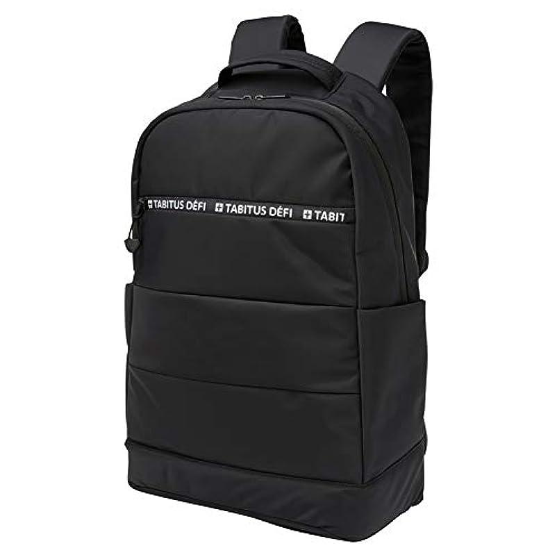動員する文明化ゴミ[タビタス デフィ] バックパック 通勤 出張 機能 軽量 キャリーバー装着可能 メンズ レディース