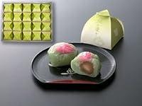 愛媛県稚児皐月桃使用 桃の便り(20個入)大切なに贈りたい!桃の和菓子