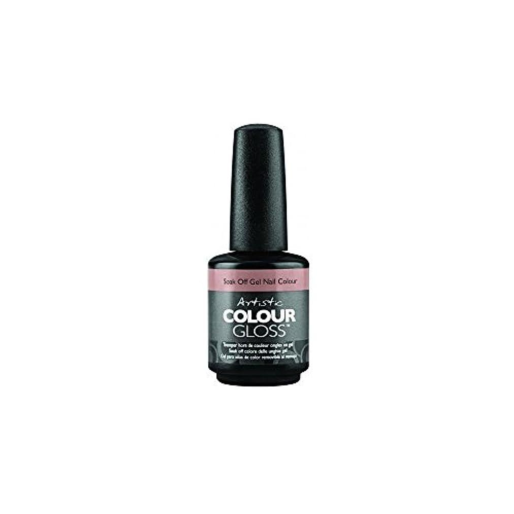 ゲートウェイ速報目覚めるArtistic Colour Gloss - Love, Marriage, Prenup - 0.5oz / 15ml