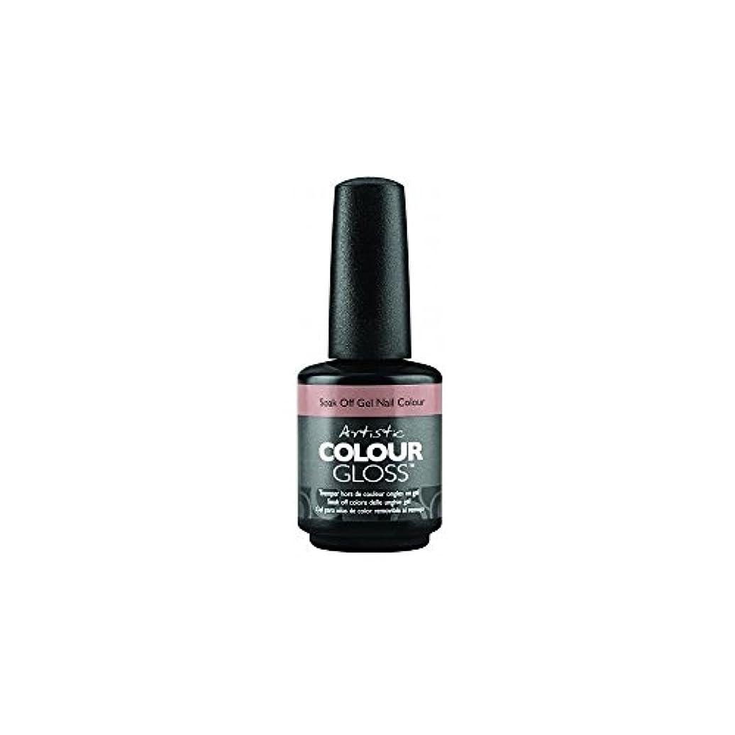 もつれ組み立てる常識Artistic Colour Gloss - Love, Marriage, Prenup - 0.5oz / 15ml