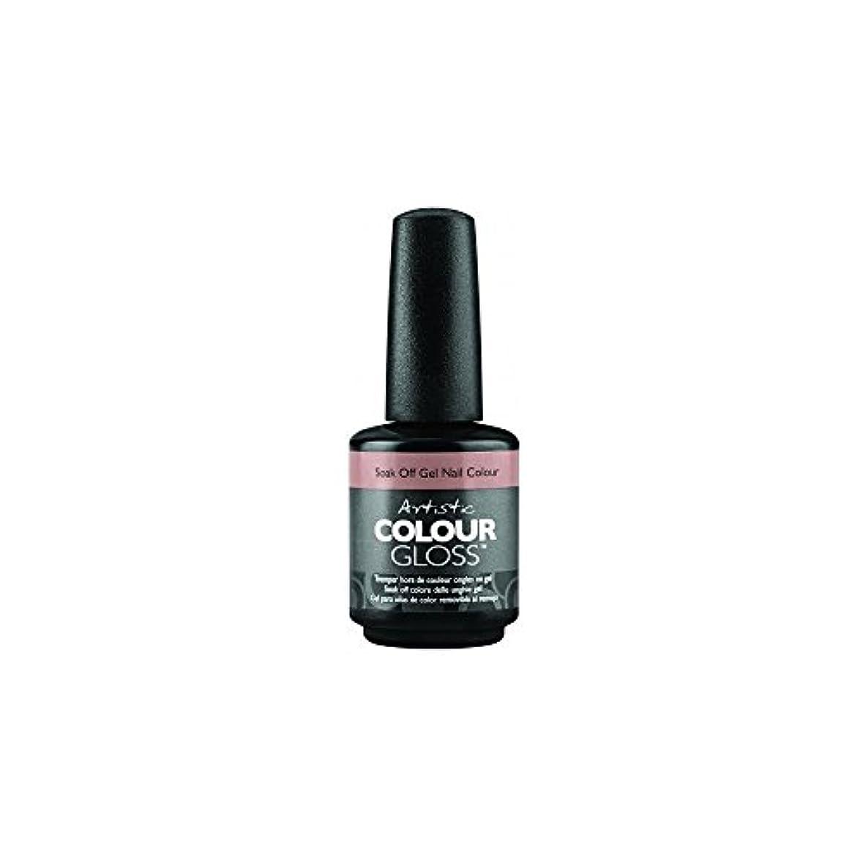 委員長評価する出会いArtistic Colour Gloss - Love, Marriage, Prenup - 0.5oz / 15ml