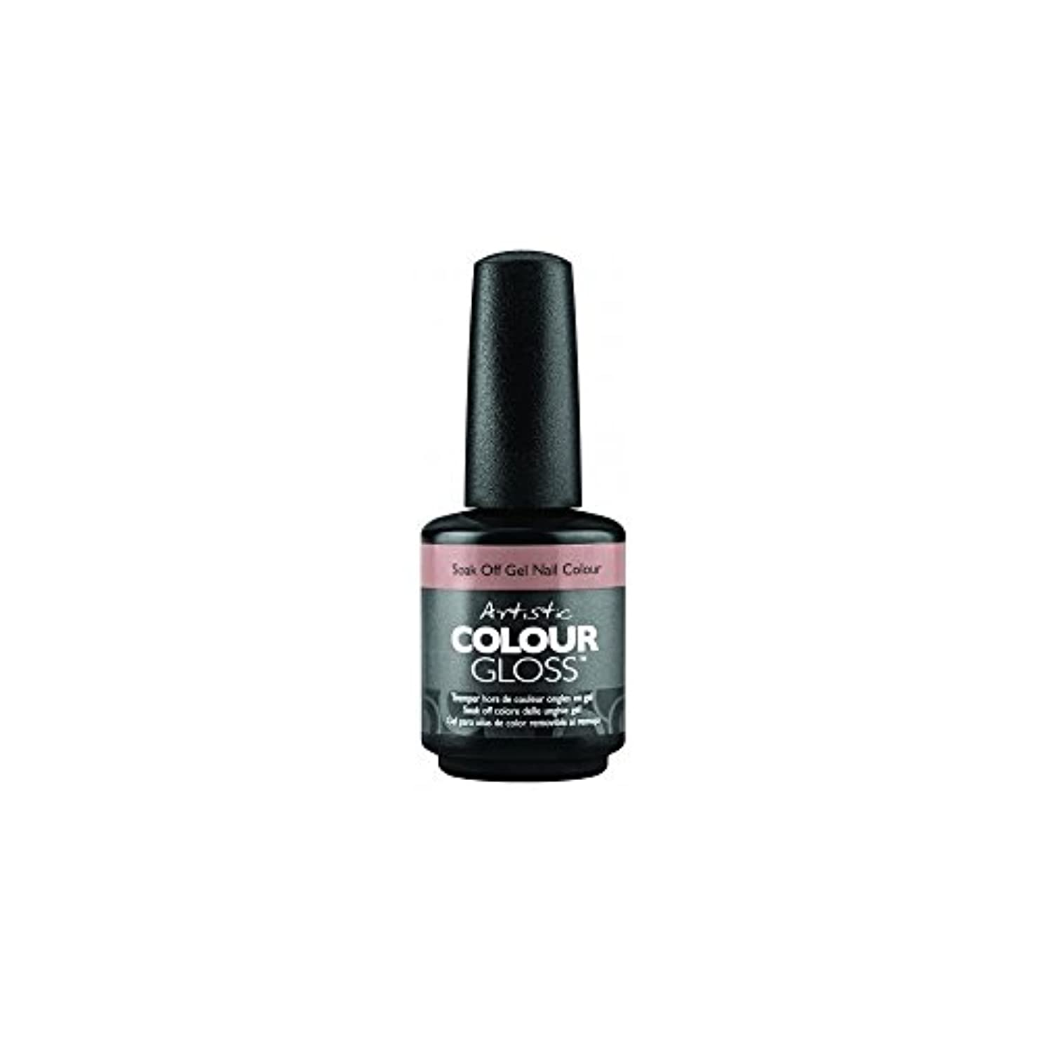交差点ペースト大混乱Artistic Colour Gloss - Love, Marriage, Prenup - 0.5oz / 15ml