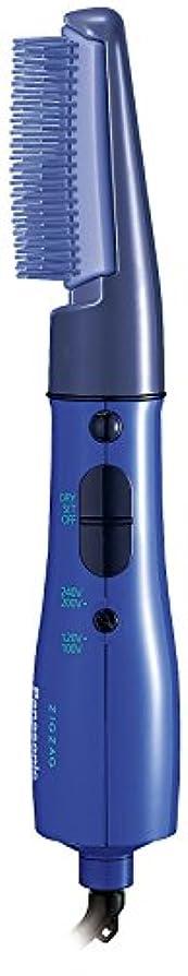 組み立てるバイバイ貧しいパナソニック くるくるドライヤーZIGZAG 紫 EH-KA50-V