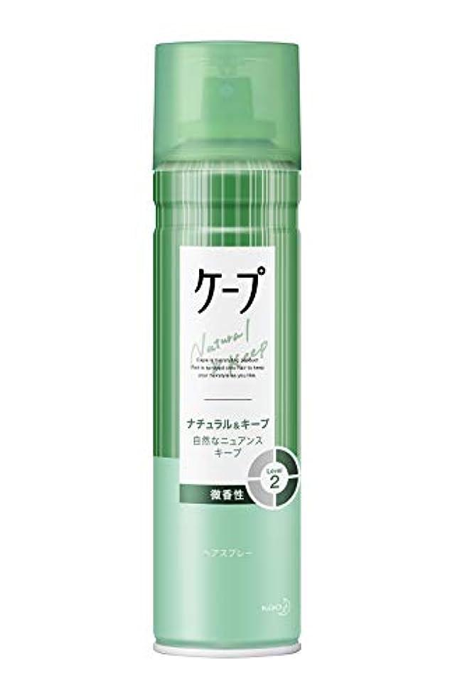 ブレス寝る商品ケープ ナチュラル&キープ 微香性 180g