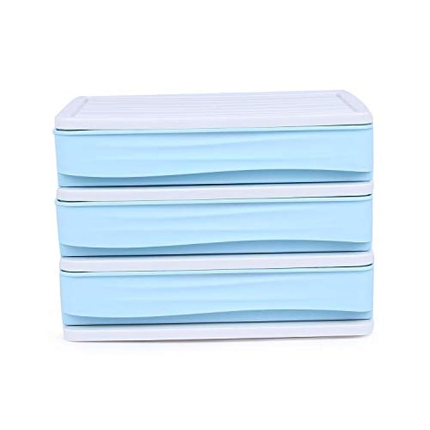 蓮仕様腹部化粧品収納ボックス コスメスタンド 引き出し式 メイクケース コスメ収納 雑貨 小物入れ 化粧道具入れ (サイズ3, ブルー)